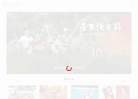 taiwan368.com.tw