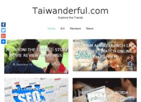 taiwanderful.com