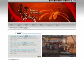 taiwanfellowship.ncl.edu.tw