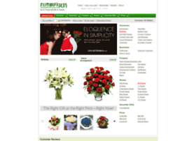 taiwanflowers.com.tw