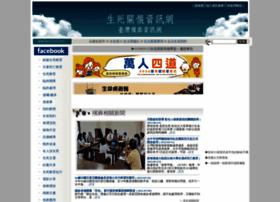 taiwanfuneral.com