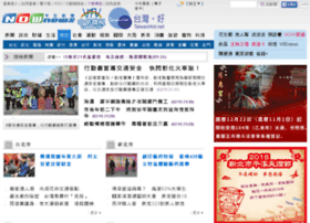 taiwanhot.nownews.com