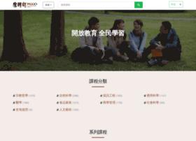 taiwanmooc.org