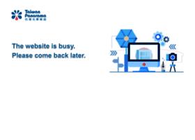 taiwanpanorama.com.tw