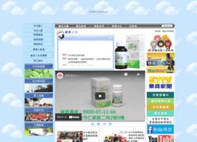 taiwanradio.com.tw