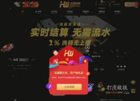 taiwanspring.net
