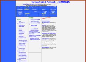 taiwanun.com