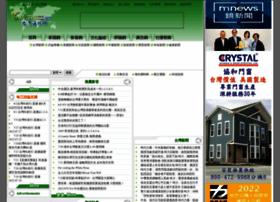 taiwanus.net
