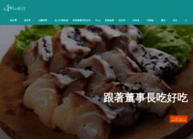 taiwanviptravel.com