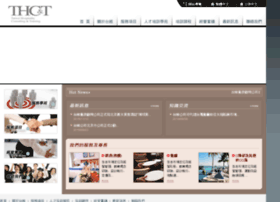 taiwe.com.tw