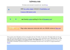taiwen.com