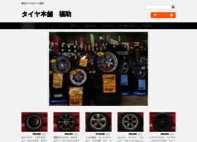 taiyahonpo-fukusuke.com