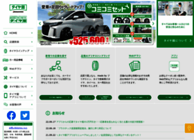 taiyakan.co.jp