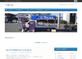 taiyakikonoha.com