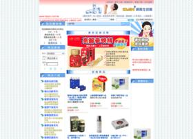 taiyin.com.tw