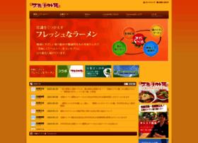 taiyo-tomato.com