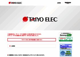 taiyoelec.co.jp