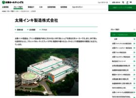 taiyoink.co.jp