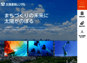 taiyokenki.co.jp