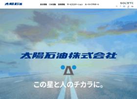 taiyooil.net