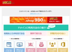 taiyosha.co.jp