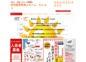 taiyouhome.com
