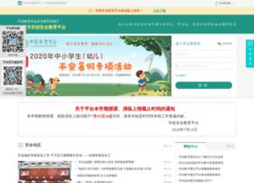 taiyuan.safetree.com.cn