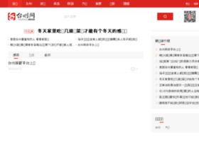 taizhou.com