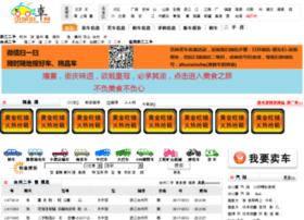 taizhoushi1.9che.com