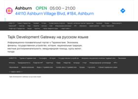 tajik-gateway.org