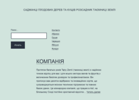 tajny-zemli.com.ua