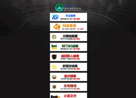 tajsamudrahotel.com
