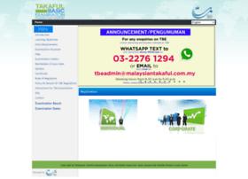 takafuleexam.com