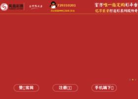 takagari.com