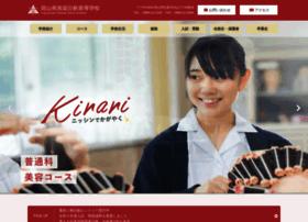 takahashinisshin.ed.jp