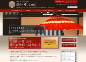 takaizo.com