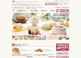 takaki-healthcare.co.jp