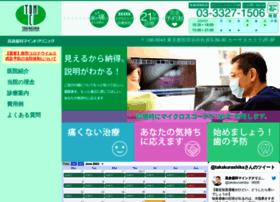 takakurashika.com