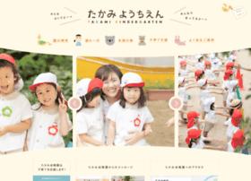 takami-kids.com