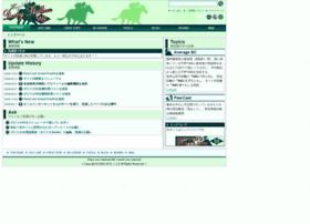 takami98.sakura.ne.jp
