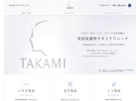 takamiclinic.com