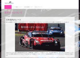 takamitsu-matsui.com