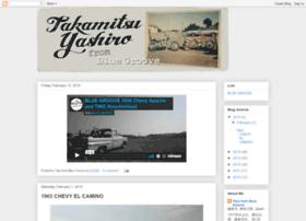 takamitsuyashiro.blogspot.jp