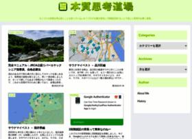 takamorry.com
