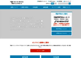 takanawa-clinic.com