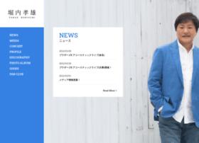 takao-horiuchi.com