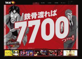 takao.gr.jp