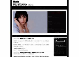 takaoka-saki.com