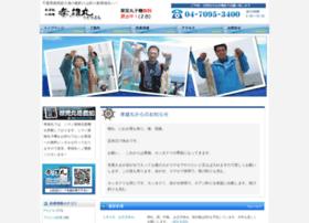 takaomaru.com