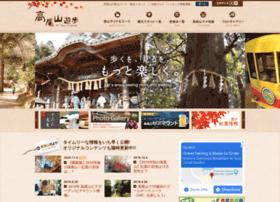 takaozanyuho.com